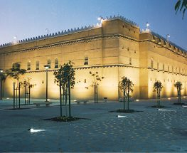 Discover the historical Murabba Palace