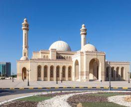 visiting Al-Fatih Mosque
