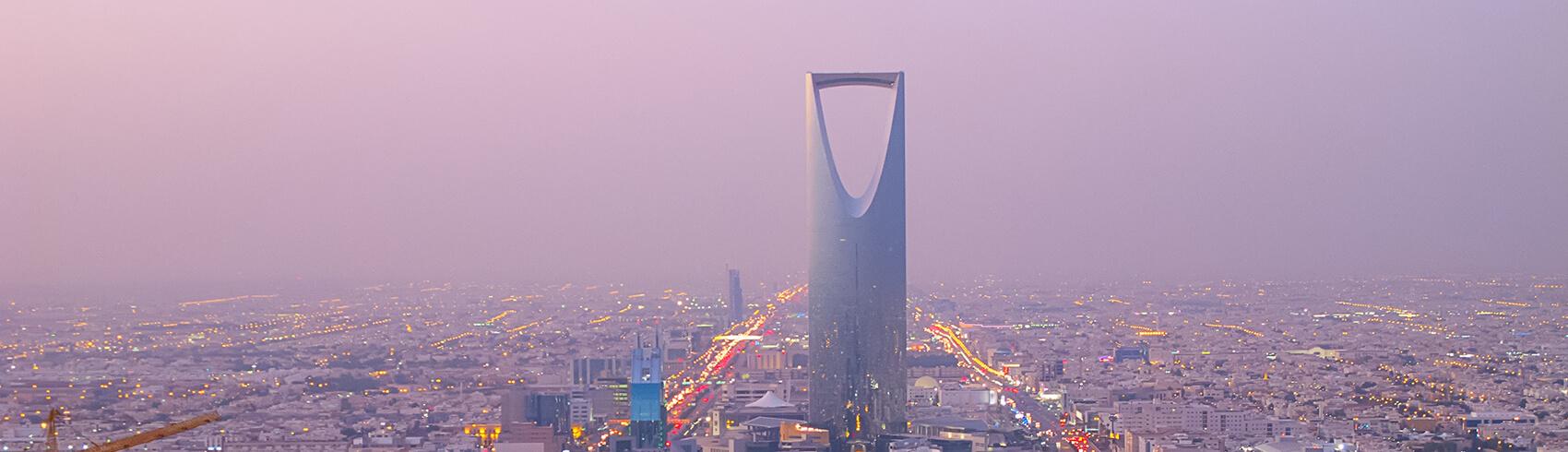 اكتشف السعودية