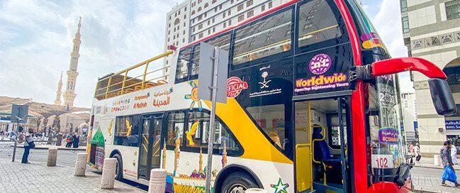 مشاهدة معالم المدينة في جولة أتوبيس بالحافلة