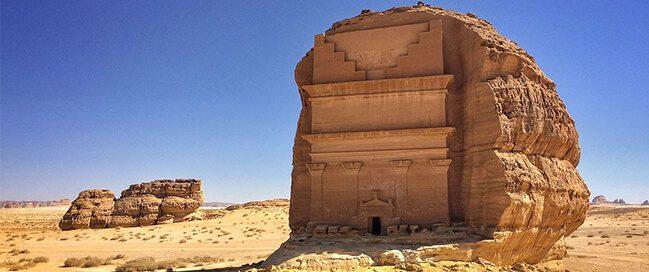 مقابر مدائن صالح