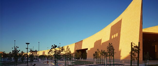 متحف الوطني