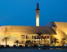 Beit Al Qur'an