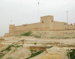 Enjoy the amazing history at Sheikh Salman Bin Ahmed Al Fateh Fort