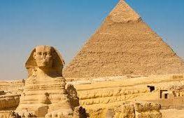 جولة في جميع أنحاء القاهرة