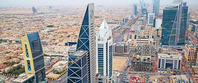 أشياء للقيام بها في الرياض
