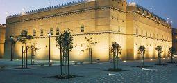 جولة خاصة لمشاهدة معالم مدينة الرياض - مركز الملك عبدالعزيز التاريخي