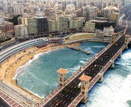 جولة نهارية في الإسكندرية الرائعة