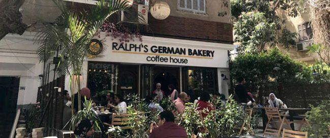 مطعم مخبز رالف الألماني