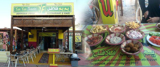 مطعم يم يم دهب