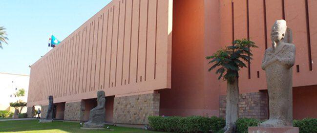 متحف الأقصر