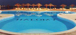 استمتع بهذه الرحلة لمدة 4 أيام إلى شرم الشيخ