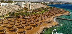 فندق شيراتون شرم الشيخ 5 نجوم (موسم الشتاء)