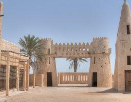 West coast tour of Qatar