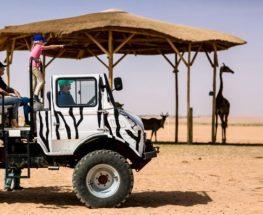 جولة في حديقة الحياة البرية في الرياض