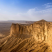 Edge Of The World Hiking in Riyadh
