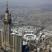 جولة في مدينة مكة المكرمة