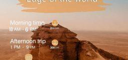 استمتع برحلة هايكنج في الرياض