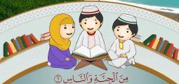 تحفيظ القرآن عن طريق الصور المعبرة