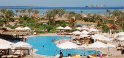 فندق ريجينسي بلازا بشرم الشيخ لمدة 4 أيام