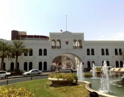 Heritage trip in Bahrain with a private driver