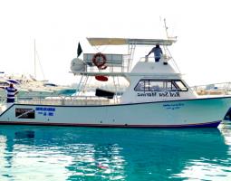 قارب غطس سكوبا (الغوص والغطس)