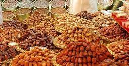 Take a trip to Saudi's date market