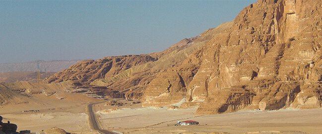 المحميات الطبيعية فى مصر