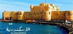رحلة يوم واحد إلى الإسكندرية